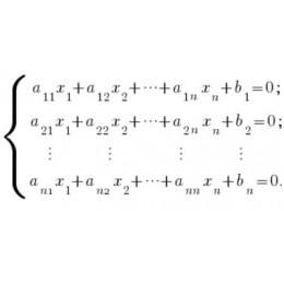 Онлайн рішення системи лінійних рівнянь 049